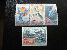 GABON - timbre - yvert et tellier aerien n° 84 94 a 96 n** (A7) stamp