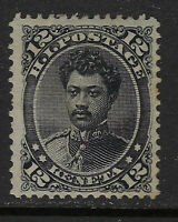 HAWAII SCOTT #36 1875 12 CENT PRINCE WILLIAM PIT LELEIOHOKU ISSUE  MH OG F-VF!