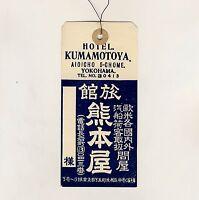 Hotel Kumamotoya YOKOHAMA Japan Nippon * Old Luggage Tag Kofferanhänger