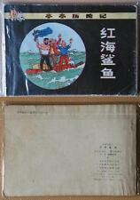 COKE EN STOCK, en chinois, Tintin, édition Guangdong,1984, rare