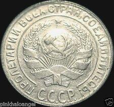 Russia - Russian 1930 Silver 10 Kopek Coin - Rare Coin - High Grade