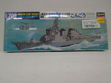 HASEGAWA #43009 1/700 WATERLINE SHIP MODEL KONGO NEW IN BOX