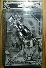 Takara Tomy Transformers Henkei C-04 Mirage Rijie Clear Limited Edition New