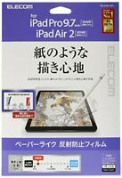 ELECOM iPad Pro 9.7-inch LCD protection film paper-like reflectio... from Japan