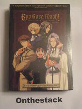 Kyo Kara Maoh! God(?) Save Our King! Season 2 DVD Boxset.  Sealed!