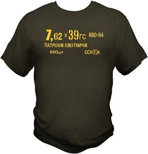 7.62 X 39 AK47 Ammo Can T shirt  Assault Rifle AK74 AKM Magazine Sling
