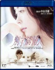 "Nakayama Miho ""Sayonara Itsuka"" Ishida Yuriko Japanese Drama Region A Blu-Ray"