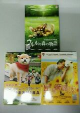 Doggy stories dvd collection