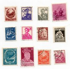 Romania Postage Stamps Rare Lot of 12
