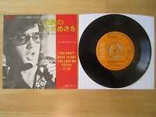 Elvis Presley 45rpm record & Sleeve, Patch It Up, RCA # SS-1982 Japan Release