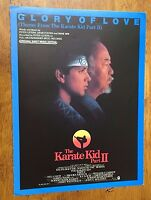 """Karate Kid Part II theme """"Glory of Love"""" by David Foster music song sheet 1986"""