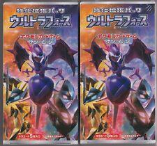 Pokemon SunMoon Strengthening Pack: Ultra Force Booster 2 Box Set Sm5+ Japanese