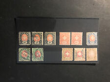 STAMPS - SWITZERLAND TELEGRAPH STAMPS (11) MIX COND