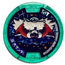 Giant Santa Kyodai Sta Japanese Yo-Kai Yokai Youkai Medal Works w/ Model U