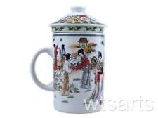 Twelve Beauties Chinese Three Part Tea Mug with Infuser. Cup with Lid