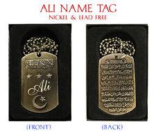 Ali nombre Collar Tag muslim/islamic/arabic ayatulkursi Corán Joyas Eid Regalo