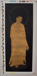 Amitabha Tathagata; Amithaba | Amida Nyorai Buddha | Print #1003
