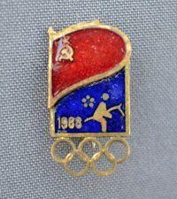 1988 Seoul Olympic Pentathlon Russian Team Official Badge Pin Russia Olympiad RR