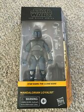 Star Wars Black Series Mandalorian Loyalist Walmart Exclusive MIB