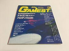 Gamest No.55 arcade magazine Japan DRAGON SABER PARODIUS DA! U.S. NAVY AB COP