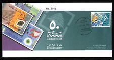 RARE FDC Banque du Liban 50th Anniversary BDL  Lebanon