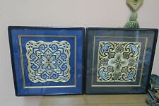 Set @ 2 Vintage Oriental Chinese Embroidery Doily Gold Metallic Thread Excellent