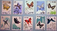 P. R. China Stamps 1963 S56 Butterflies whole set of 20 CTO VF NH Scott# 661-680