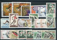 [20935] Niger : Good Lot of Very Fine MNH Stamps