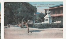 Egypt, Suez, Avenue to The Monument Wagham at Port Tewfik Postcard, B196