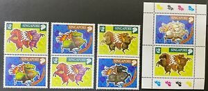 Singapore 2002 Lunar Year of Horse Gold Silver 4 diff versions