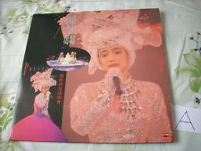 a941981 Priscilla Chan 陳慧嫻 When Will I See You Again Concert Double Live LP (A)