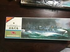 1/200 Nichimo DDK116  Minegumo JMSDF destroyer New Sealed