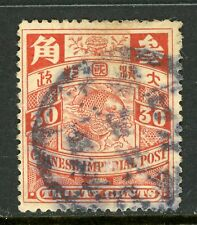 China 1900 Imperial 30¢ Carp Dragon Unwatermarked VFU N207 ⭐☀⭐☀⭐