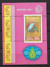1982 MNH Indonesia Michel block 47