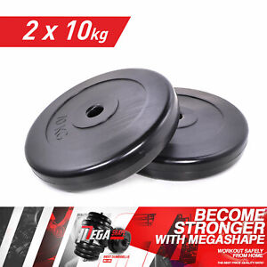 10 kg Free Weights Plates  Dumbbell Barbell  Home Gim Weight Lifting