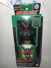 BANDAI Rider Hero Series (RHS): Kamen Rider Gills (Version 2003, Agito series)