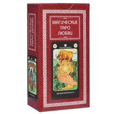 Card Deck Magical Tarot of Love 78 Collection Russian Rare Deluxe Collectible