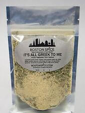 BOSTON SPICE IT'S ALL GREEK TO ME SEASONING BLEND POULTRY VEGETABLES PORK 1 CUP