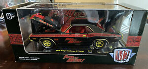 M2 MACHINES 1:24 Scale Chase 500 Pieces , 1070 Dodge Challenger R/T Hemi
