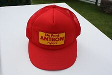 Ball Cap Hat - DuPont Antron Nylon - Carpet Fiber Red (H1650)