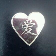 Art bar .999 fine silver bullion heart, chinese love symbol 1/2 half ounce RARE