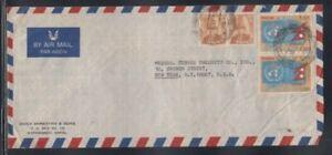 NEPAL Commercial Cover Kathmandu to New York City 16-11-1971 Cancel