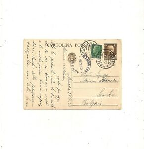 INTERO POSTALE PER LA BULGARIA 28/7/1933 DA MARESCA (PISTOIA)