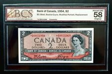 1954 Bank of Canada $2 *Beattie & Coyne* Replacement *A/B BCS CH.AU58 BC-38aA