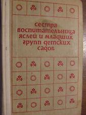 Vintage Russian Book M . Kovrigina '' Kindergarten teachers nurses guide 1977 .