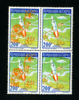Guinea Stamps Space Block 4 2 With Missing Overprint NH