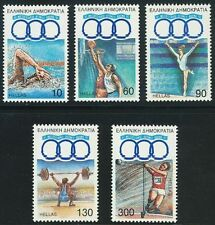 Mediterranean Games 1991 MNH, Swimming Basketball Weight lifting Hammer Throwing