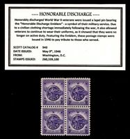 1946 - Honorable Discharge - Mint - MNH - Block of 4 vintage Postage Stamps