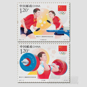 CHINA 2021-14 Tokyo 2020 Olympic Game stamps stamps