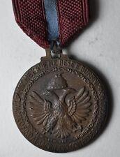 1940 Regno D'Italia Campagna di Grecia e Jugoslavia 9° ARMATA   Rara Medaglia